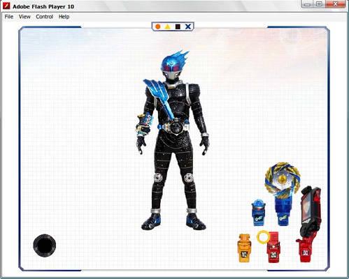 (Flash Game) Kamen Rider Meteor v2.5