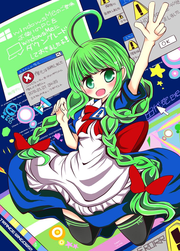 Trance-Windows!! by kagari0930
