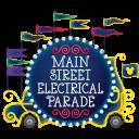 Main Street electrical parade drum (PNG)