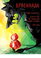 Little Red Riding Hood - poster by janaalus