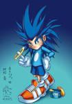 Kid Sonic