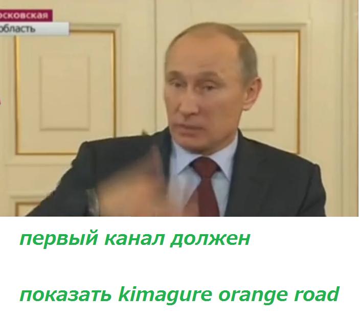 Mr. Putin by povsuduvolosy