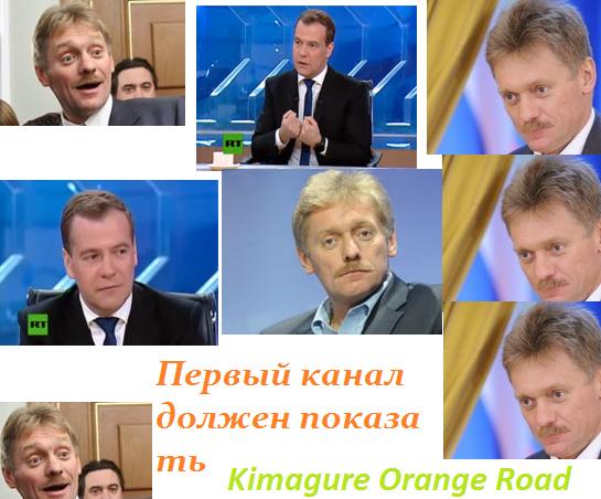 Mr Medvedev and Mr Peskov by povsuduvolosy