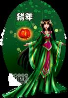 Chinese New Year 2019 by tiffanymarsou