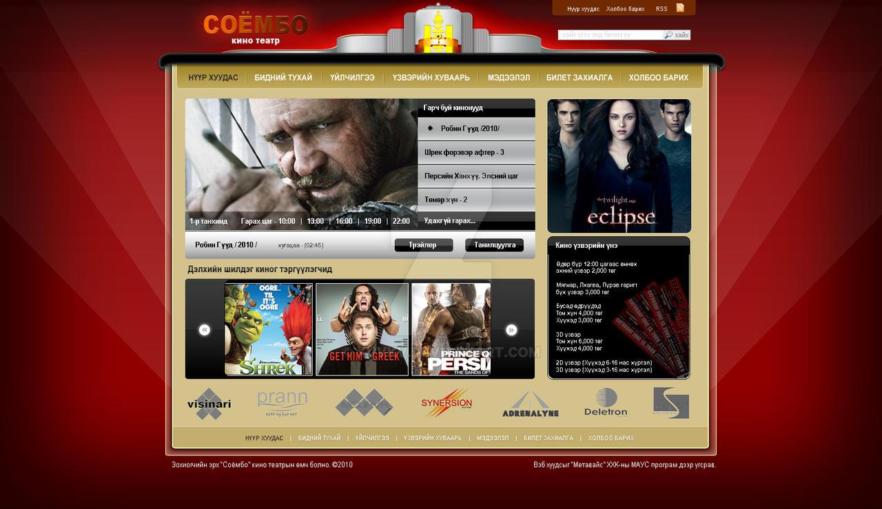Movie theater web design by Xvvkv on DeviantArt
