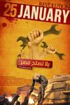 Lets Repair Egypt