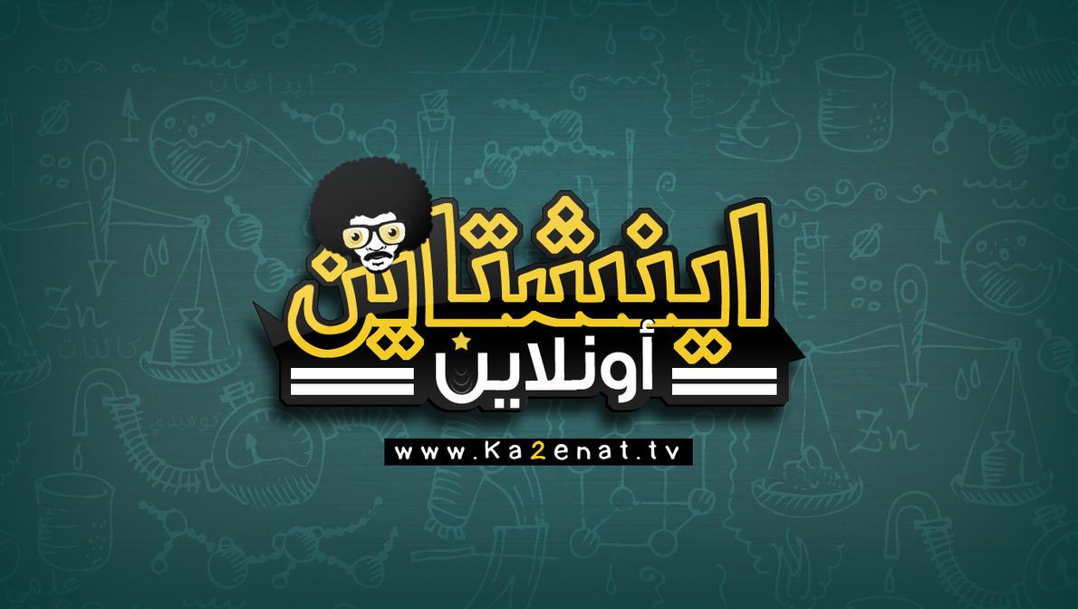 Tv Show Logo By Gadart On Deviantart