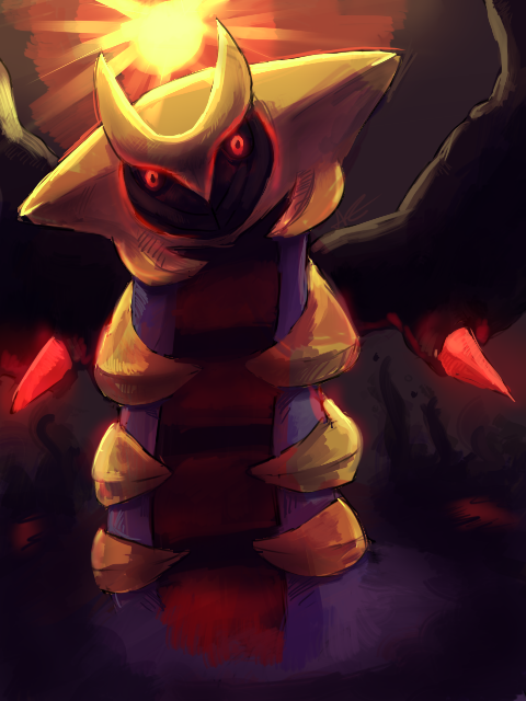 Giratina by MusicalCombusken on DeviantArt