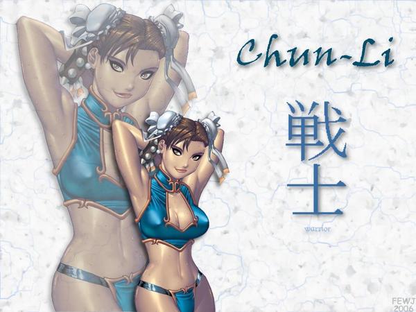wallpaper gift. Chun-Li Gift Wallpaper by
