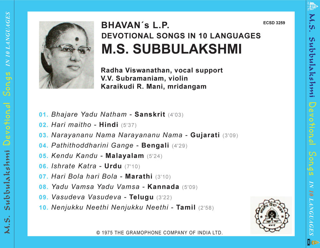M S Subbulakshmi - Devotional Songs in 10 language by coltra