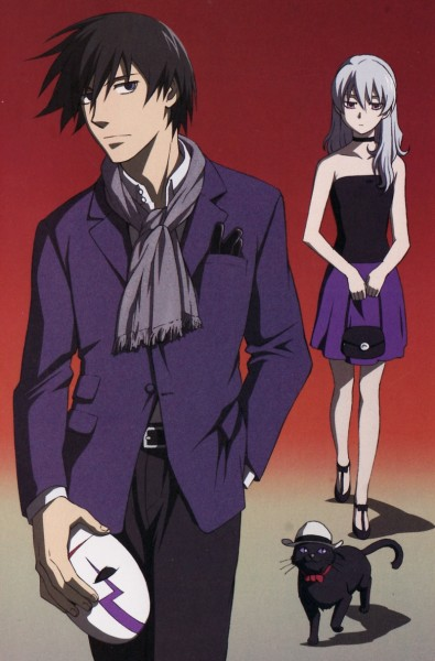 darker than black hei and yin relationship