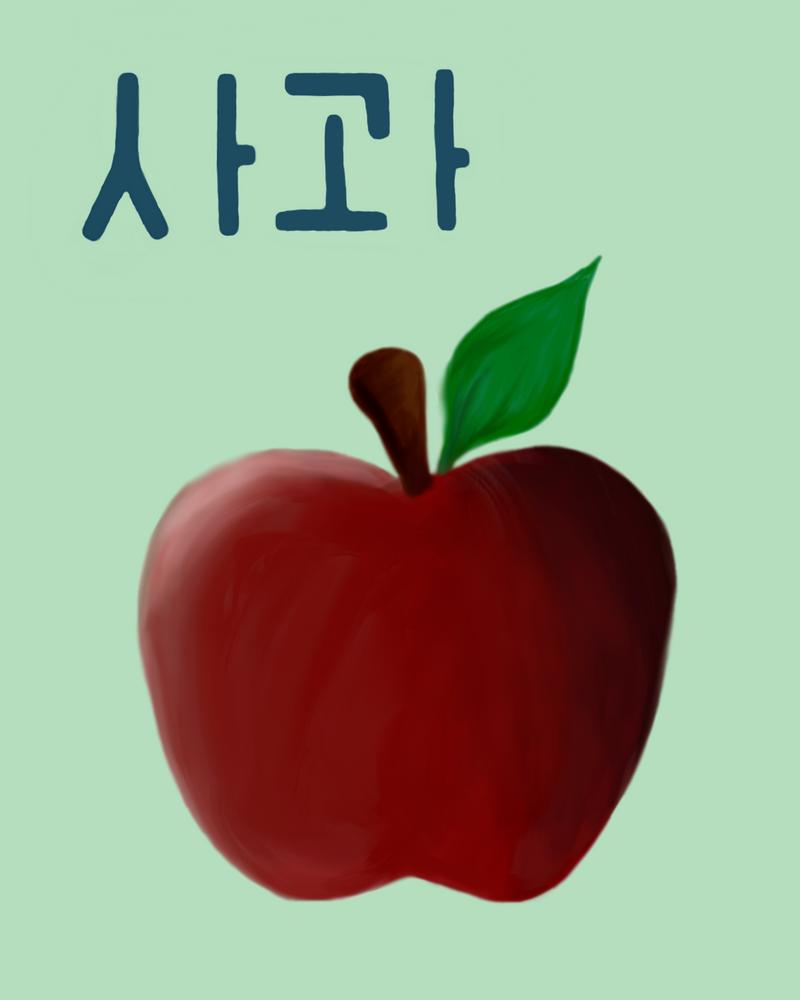 Sagwa - Apple - I'm Sorry by ScarlettShadow257