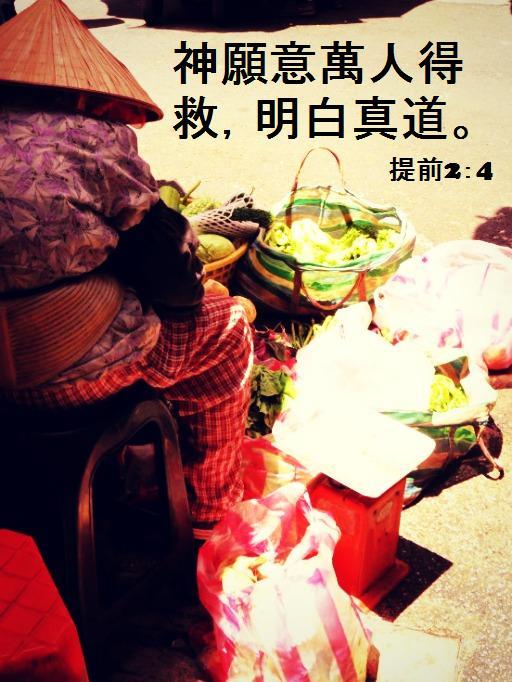 2 Timothy 2:4 by deng-li-xin32