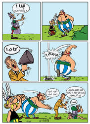 Asterix Comic Page - Arabic by kh27s