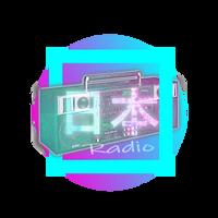 NipponRadio - Logo