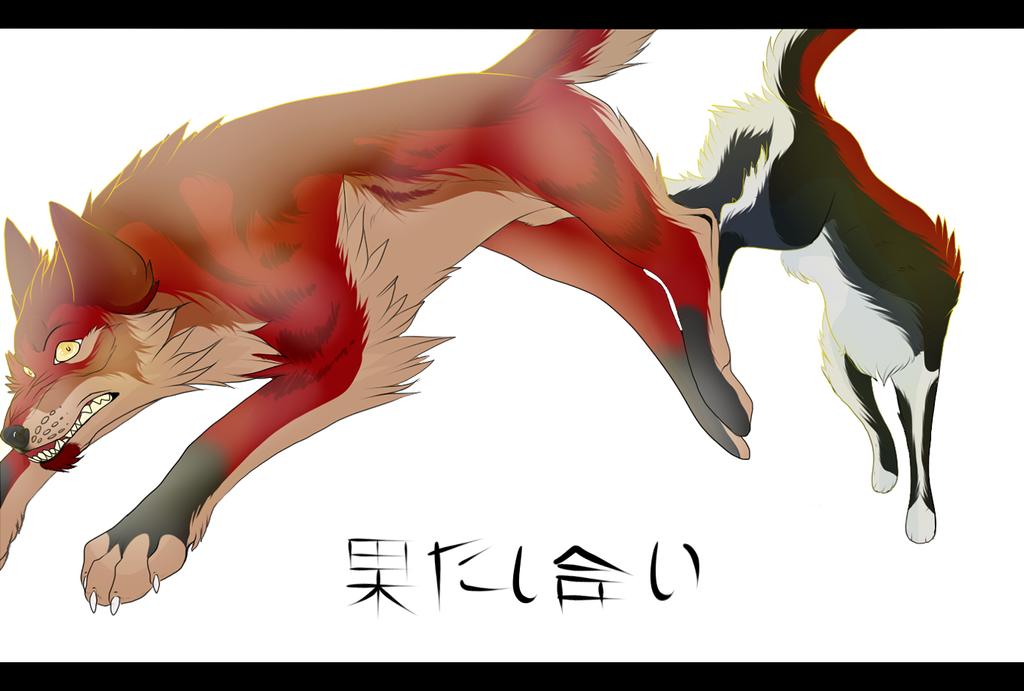 Duel by InksBiz