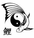 Koi Tattoo with Kanji