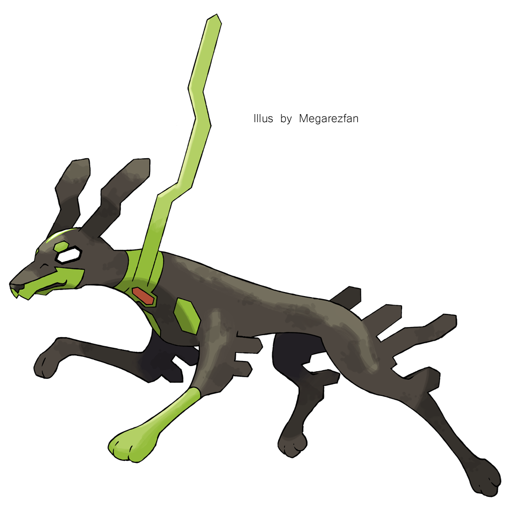 Zygarde 10% Forme by MegaRezfan on DeviantArt