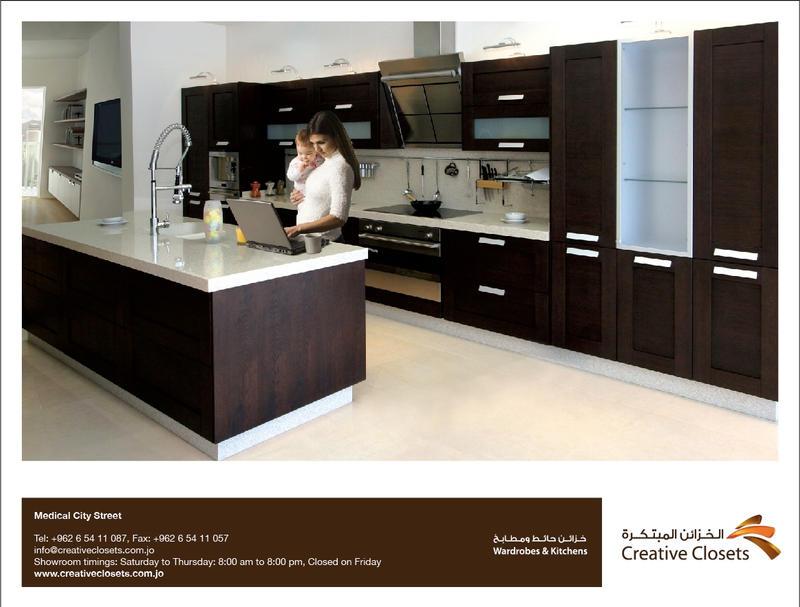 Creative Closets Ad By Al Reem ...