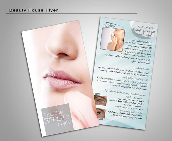 Beauty House flyer