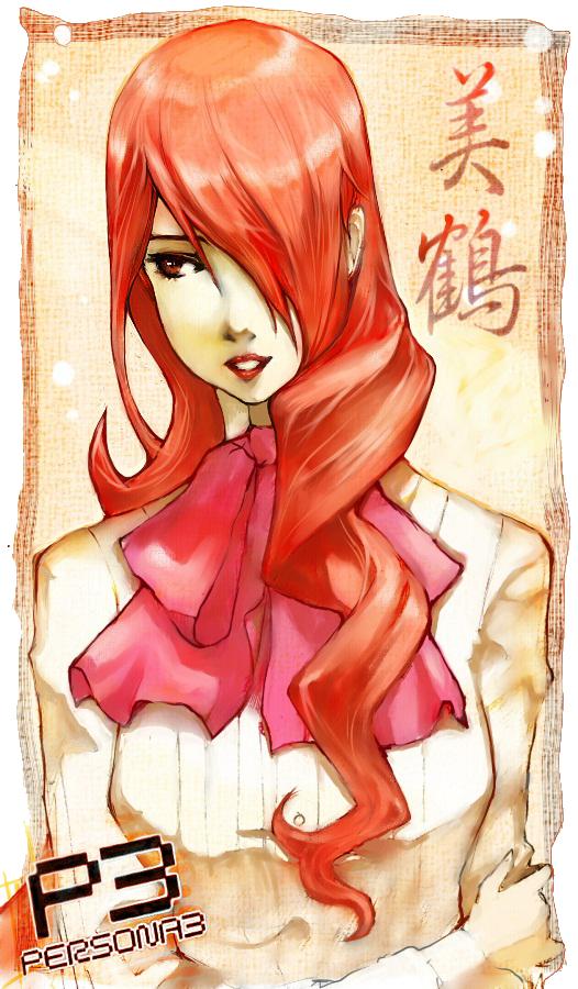 Persona3 Mitsuru by Amdhuscias