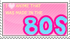 80s_anime_stamp_by_miho_nosaka_stamps.jp