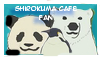 Shirokuma Cafe Fan stamp by Miho-Nosaka-stamps