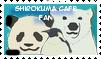 Shirokuma Cafe Fan stamp by Miho-Nosaka-stamps