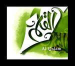 Al-qalam urdu calligraphy
