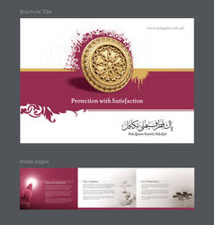 Pak Qatar Product Brochure by khawarbilal