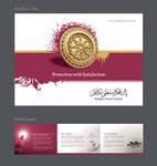 Pak Qatar Product Brochure
