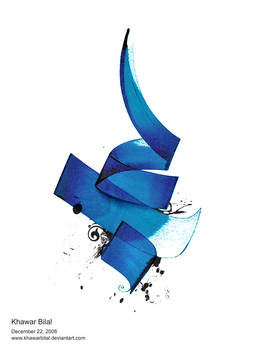 Arabic Calligraphy 'Raqs' by khawarbilal