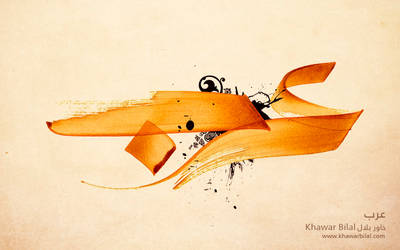 Arabic Calligraphy 'Arab' by khawarbilal