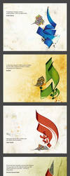 Arabic calligraphy project by khawarbilal
