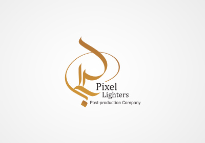 pixle lighters logo by khawarbilal