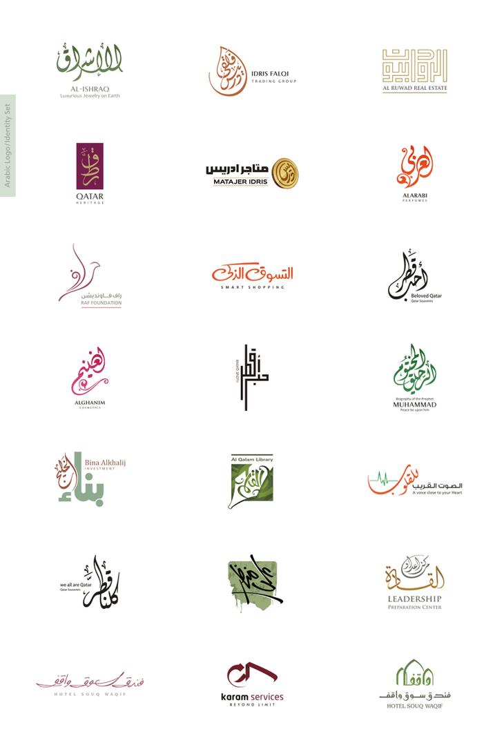 Arabic Graphic Designer Jobs