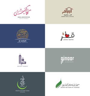 Arabic Logo Identity set 2