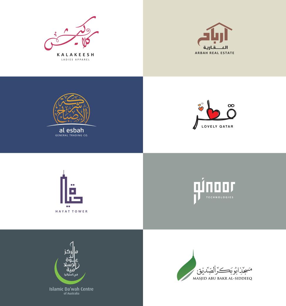 Arabic Logo Identity set 2 by khawarbilal