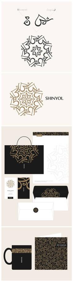 Shinyol Abaya - Arabic Brand Identity