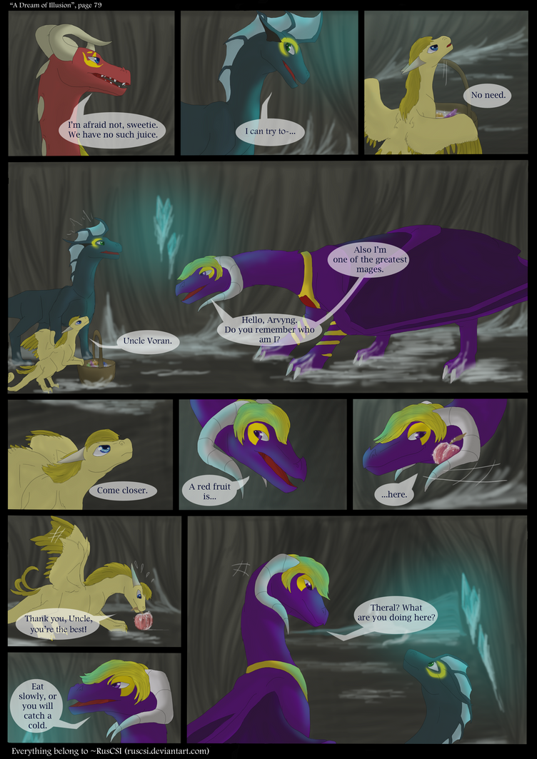 A Dream of Illusion - page 79 by RusCSI