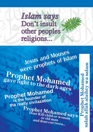 Islam says by amgamal