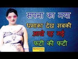 Baje Rat Ke 12 Sapna Dance Video by sapnadance
