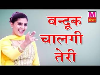 Banduk Chalegi Teri Sapna Dance Video by sapnadance