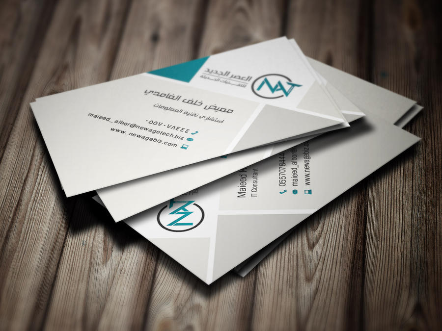 Formal Business Card Design by MisGraphics on DeviantArt