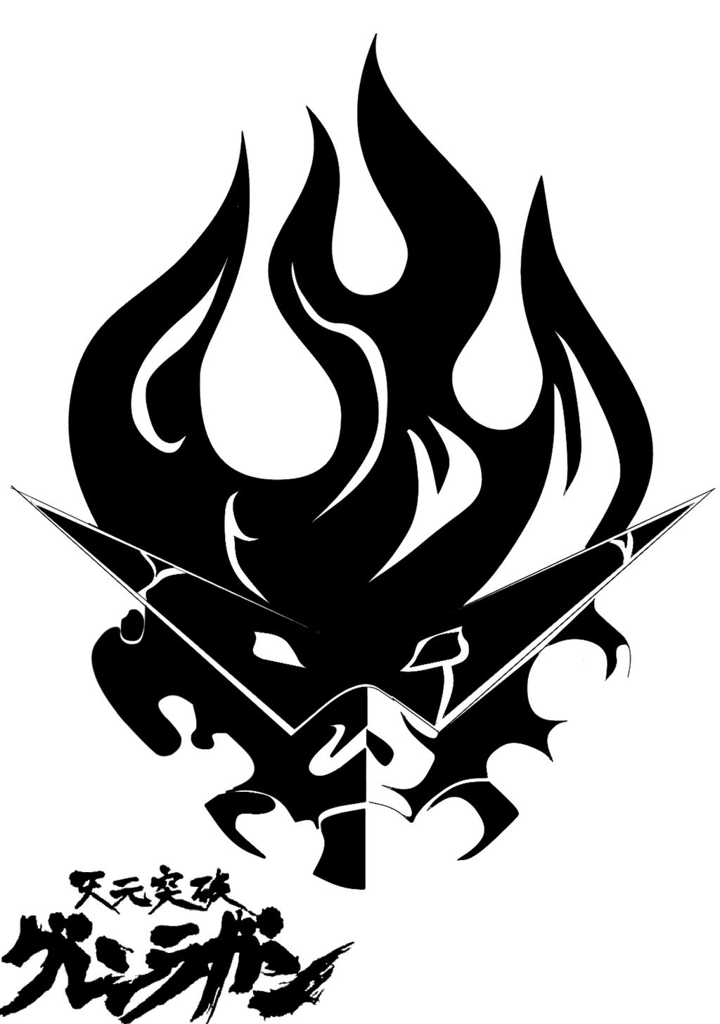 gurren lagann logo by Natsu98jhonny on DeviantArt