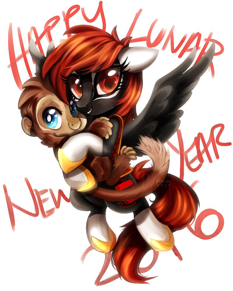 2016 Pone Lunar New Year by Renciel