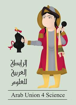 Logo of Arab-Union-4-Science