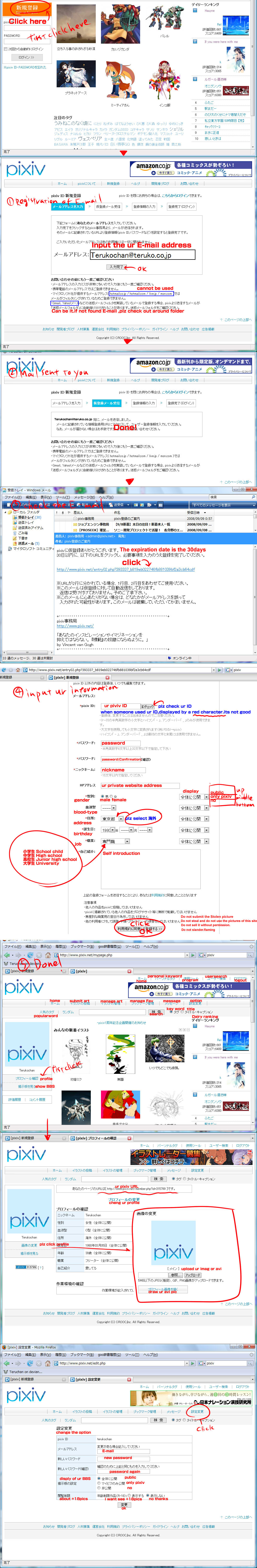 How to Registration pixiv
