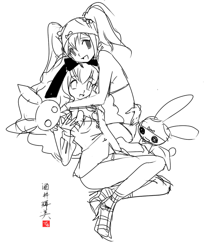 me and my sis by Teruchan