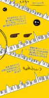 Matryoshka (Song) Custom box BG